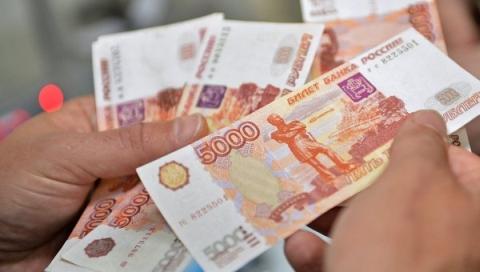 займ 1 000 000 рублей