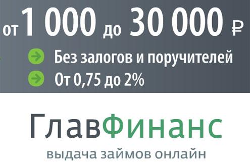 юридический адрес сбербанка россии в москве головной