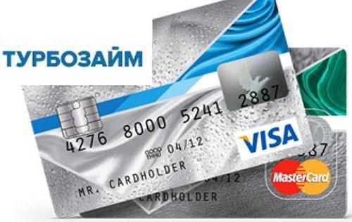 Русский стандарт кредит отзывы клиентов