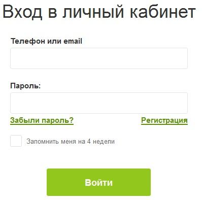 займ moneyman зайти подать онлайн заявку на кредит в каспи банке
