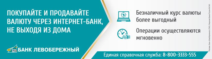 Рассчитать кредит калькулятор онлайн в 2020 году челябинск