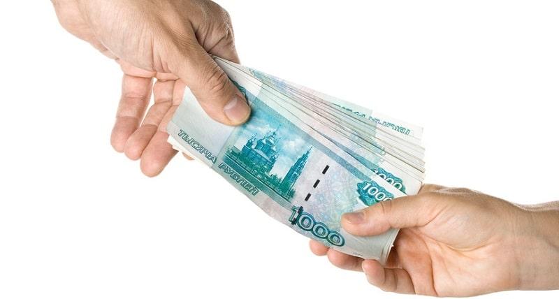 Взять кредит с помощью без предоплаты можно ли получить кредит без документов