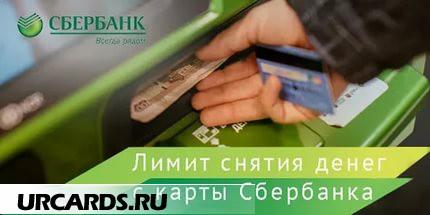 оформить кредитную карту тинькофф онлайн rsb24 ru