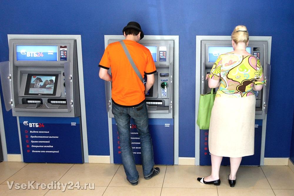 как можно рефинансирование кредитов