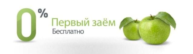Сбербанк онлайн кредиты наличными физическим лицам