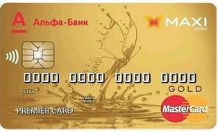Оформить карту альфа банк кредитная
