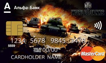 Кредитные долги банку