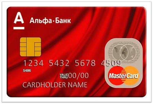 какие документы нужны для получения кредитной карты в альфа банке андроид занимает много места