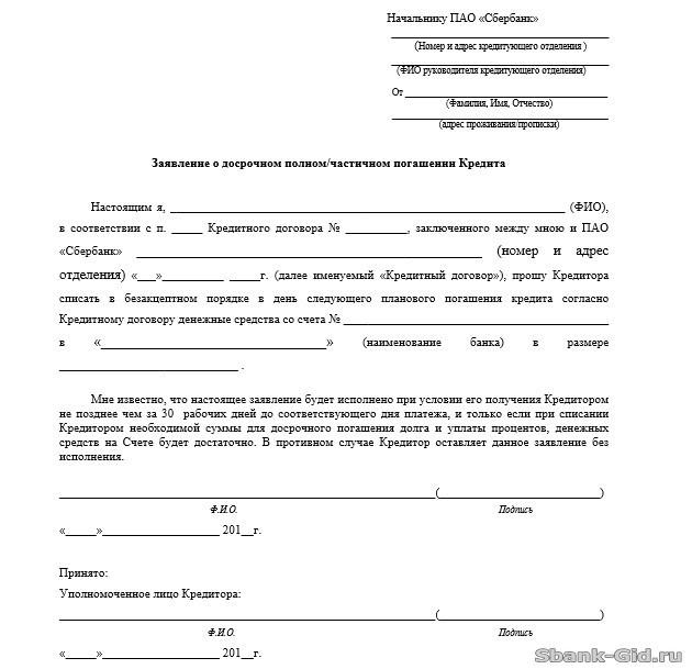 отзывы почта банк кредит наличными москва